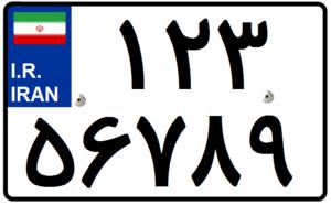 Vehicle registration plates of Iran