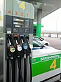 Petrol pumps in Belarus.jpg