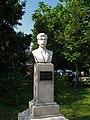 Peyo Yavorov Bust in Blagoevgrad.jpg