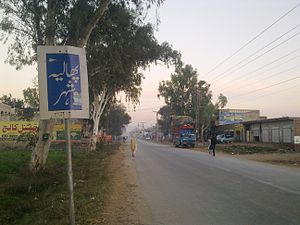 Phalia - Phalia City Entrance
