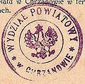 Pieczec1929 chrzanow.jpg