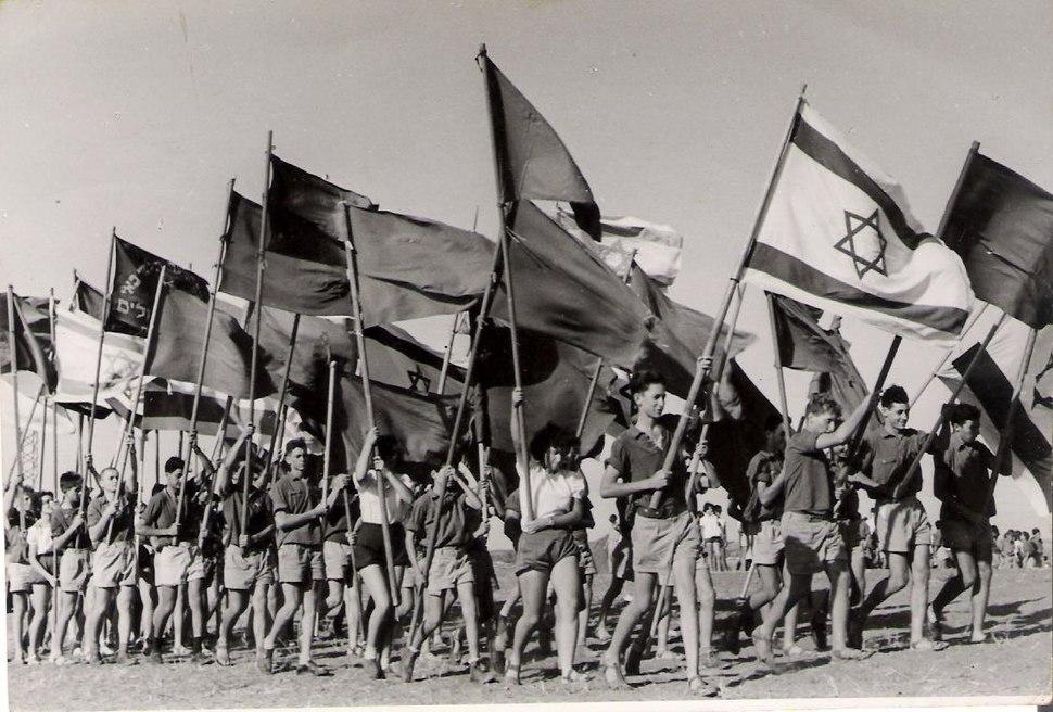 PikiWiki Israel 2914 Kibutz Ceremony עצרת בני הקיבוץ
