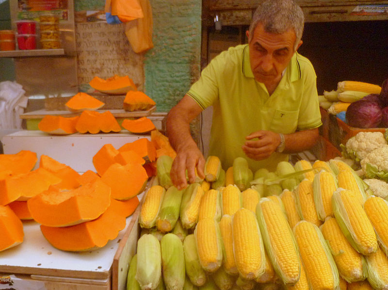 דלועים ותירס בשוק מחנה יהודה בירושלים