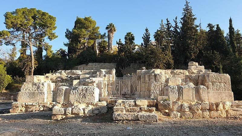 אמאוס ניקופוליס