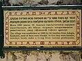 PikiWiki Israel 8834 rihaniya.jpg