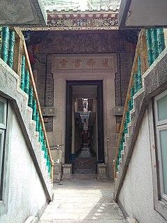 Tong Fong Tsuen