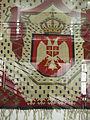 Pirot kilim grb srpske krune Ethnographical Museum Belgrade.JPG