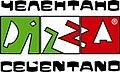 Pizza Celentano logo.jpg