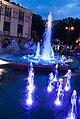 Plac Szczepański, fountain.jpg