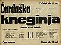 Plakat za predstavo Čardaška kneginja v Narodnem gledališču v Mariboru 8. marca 1931.jpg