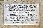 Plaque du Mausolée de Saladin à Damas en Syrie