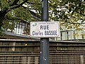 Plaque rue Charles Bassée Fontenay Bois 3.jpg