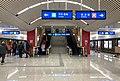 Platform of L8 Zhushikou Station (20181231155654).jpg