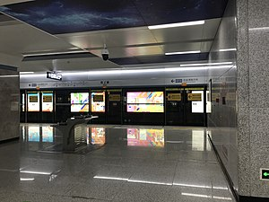Platform of Tazihu Station from train of Wuhan Metro Line 8.jpg