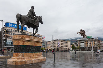 Macedonia Square, Skopje - Different view of the square
