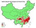 Pluja àcida Xina 2011.jpg