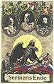 Pobedata nad syrbia (cropped).JPG