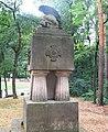 Pomník padlým 29. 6. 1866 z 18. pruského pěšího pluku v Prachově (Q66218743) 01.jpg