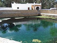 بركة ماء from upload.wikimedia.org