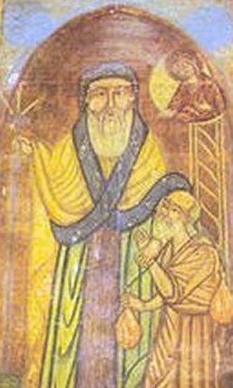 Pope Abraham of Alexandria - Image: Pope Abraham of Alexandria