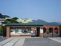 Poppo Town.Gate.JPG
