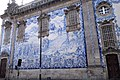 Porto 2016-17 Acres of tiles 01 (32722006053).jpg