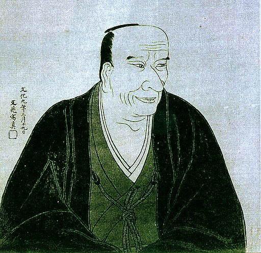 Portrait of Kameda Bohsai