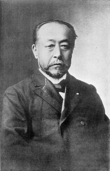 ファイル:Portrait of Viscount Tanaka Fujimaro, the senior grade of the second court rank.jpg