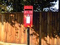 Post Box, Brinton Road, Thornage.JPG