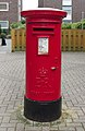 Post box at Old Lancelyn Court Post Office.jpg