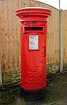Post box on Fishers Lane, Pensby.jpg