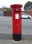 Post box on High Park Street, Toxteth.jpg