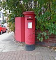 Post box on Wallacre Road, Wallasey.jpg