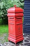 Postbox Romania 03.jpg