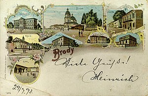 History of the Jews in Brody - Antique postcard of Brody in 1898 (during Austro-Hungarian rule) - at that time a primarily Jewish city