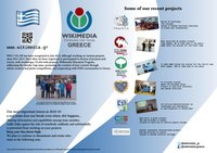 Poster of Wikimedia Community User Group Greece for Wikimania 2019.pdf