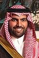 Prince Bader bin Abdullah Al Farhan.jpg
