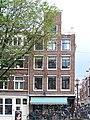 Prinsengracht 531 across.JPG