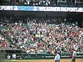 Progressive Field Wave (7291544354).jpg
