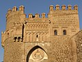 Puerta del Sol, Toledo (7278107098).jpg