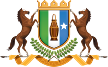 Puntland State of Somalia Coat of Arms.png