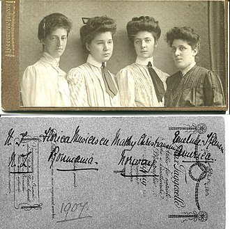Florica Musicescu - Four pupils of Leipzig Conservatory of Music, 1907. Left to right: Ursula Tewsley (New Zealand), Florica Musicescu (Romania), Mally Christiansen (Norway), Emeline Thlenen (America)