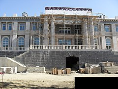 Putin palace construction.jpg