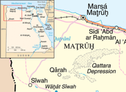 Qattara depression map.png