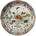 Qing Dynasty Dish with red lotus.jpg