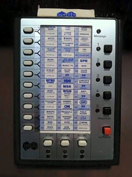 QUBE remote from 1980 (updated for 60-channel service)
