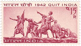 Quit India Movement 1967 stamp.jpg