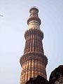 Qutub Minar 36.jpg