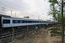 D745/746次列车