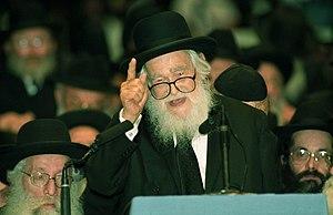 Rabbi shah.jpg